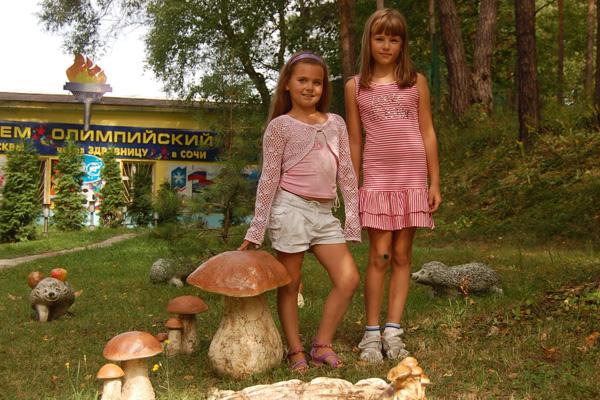 Лучший детский лагерь на каникулы 2018 г
